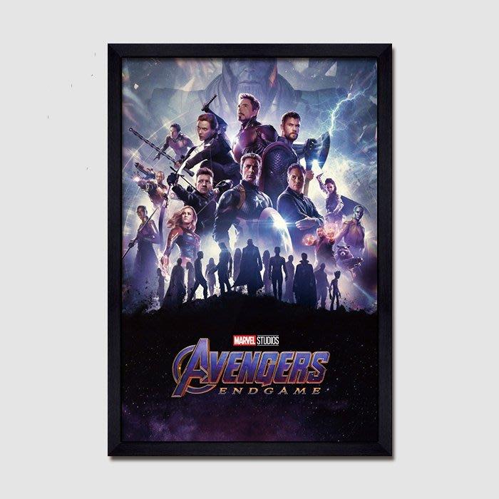 INHUASO 癮|画|所 復仇者聯盟4:終局之戰 Avengers: Endgame 漫威電影掛畫鋼鐵人美國隊長裝飾畫