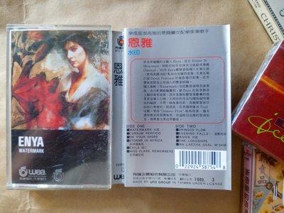 ENYA 恩雅 1988年航向星途的 水印專輯 Watermark 卡帶錄音帶 側邊摺痕