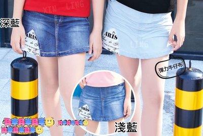 02489女大童(120-165cm)彈力牛仔褲 褲裙 短褲(深藍色、淺藍色)小魚衣舖
