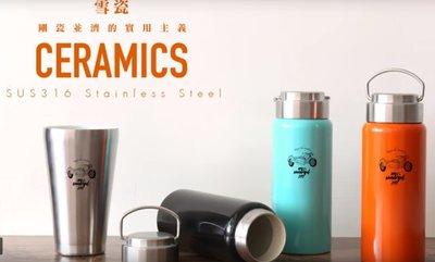 真空陶瓷【WOKY】銀色- 陶瓷內層316不鏽鋼真空雪瓷/陶瓷保溫杯瓶/ 保溫瓶/保冰保冷500ml-先問存貨