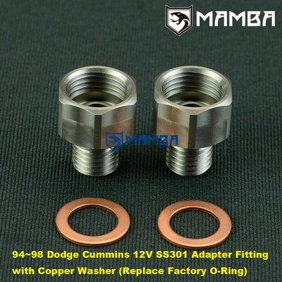 SS301 Turbo Oil Feed Line Fitting 5.9L 12v Cummins Dodge