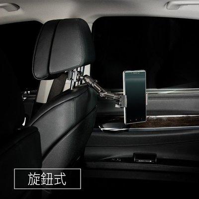 頭枕式 車用手機架_旋鈕式 DORKA...