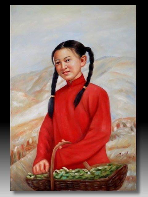 【 金王記拍寶網 】U1129  中國近代油畫名家  李自健款 手繪油畫一張 提籃少女~ 罕見稀少 藝術無價~