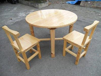 A030 {崙頂傳統原木家具行}~杉木實木圓桌配杉木餐椅整組1桌4椅 跟 接受訂作 訂色 多款選擇