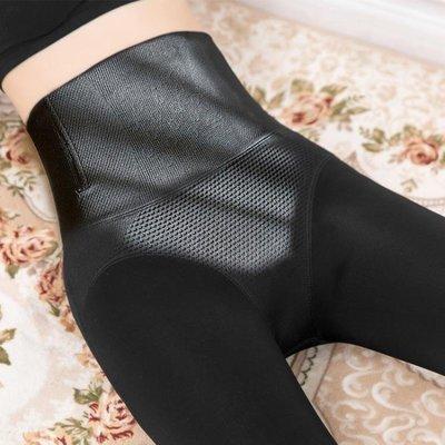緊身黑色高腰收腹加厚打底褲女加絨保暖秋冬季外穿大碼瘦腿壓力褲