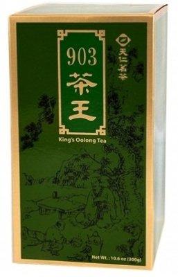 預訂台灣天仁903茶王300g-B(逢星期二截ORDER同截入數,再下一個星期五交收)