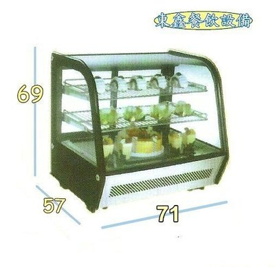 全新 蛋糕櫃 / 冷藏點心展示櫥 / 桌上型冰箱 / 另有賣工作台.水槽.滷味台.刨冰機.冷凍櫃
