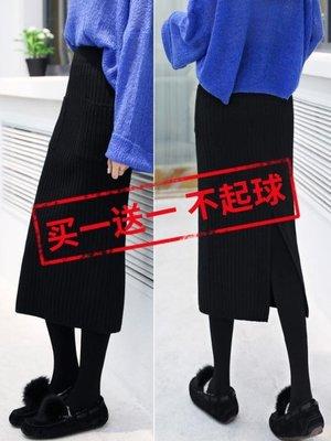 2019新款秋冬針織半身裙女中長款大碼百褶高腰毛線包臀顯瘦一步裙