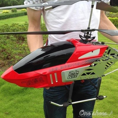 ZIHOPE 高品質超大型遙控飛機 耐摔直升機充電玩具飛機模型無人機飛行器ZI812