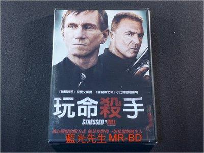 [DVD] - 玩命殺手 Stressed To Kill ( 得利公司貨 )