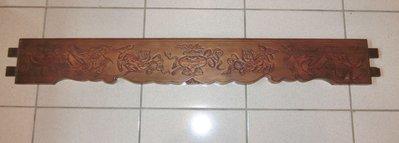 §【beauty //古董/文物 】§ ( 雙龍雙獅獻瑞)木雕刻板