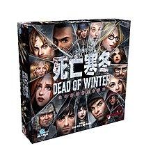 PARTY禮物生日 死亡寒冬Dead of Winter A Crossroads Game 正版 桌遊 sunnydayhome