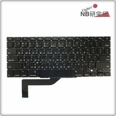 蘋果 Apple MacBook AIR A1398 中文 鍵盤 全新 中文鍵盤 全新繁體鍵盤 台中可自取
