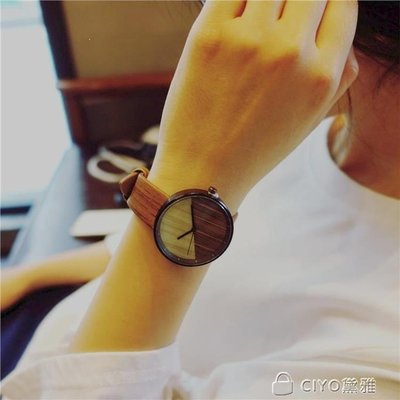 日和生活館 女生手錶創意個性木紋復古女學生手錶簡約新潮石英錶S686