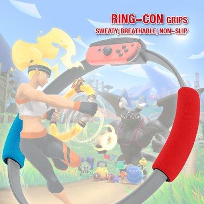 Switch遊戲健身環大冒險Ring Fit體感運動NS瑜伽環套裝配件腿綁帶瑪卡巴卡QLZ¥9