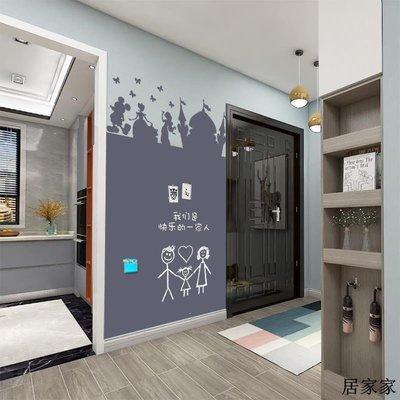 墻貼 墻畫 亞克力 立體墻畫 自黏 黑板墻貼雙層磁性可擦寫家用兒童房裝飾白板貼紙涂鴉自粘環保墻膜