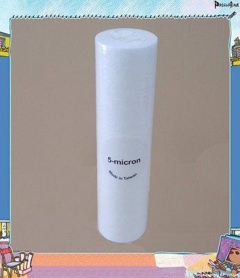 【年盈淨水】9.5英吋 PP棉質5u濾心 淨水器 或RO機前置通用第一道濾心(台灣制)~只賣19元/支