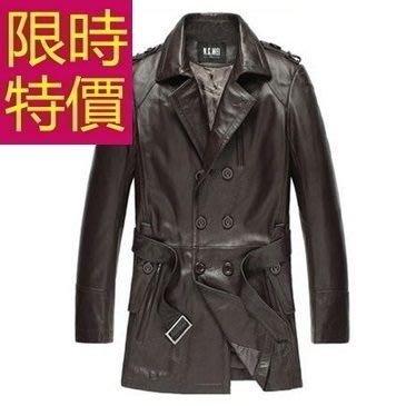 真皮皮衣-有型高貴優質質感長版男風衣外套4款62x4[獨家進口][米蘭精品]