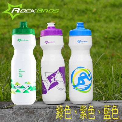 【獅子座單車】ROCKBROS 自行車水壺 750CC 三色可選 噴射水壺 運動水壺 食品級水壺 腳