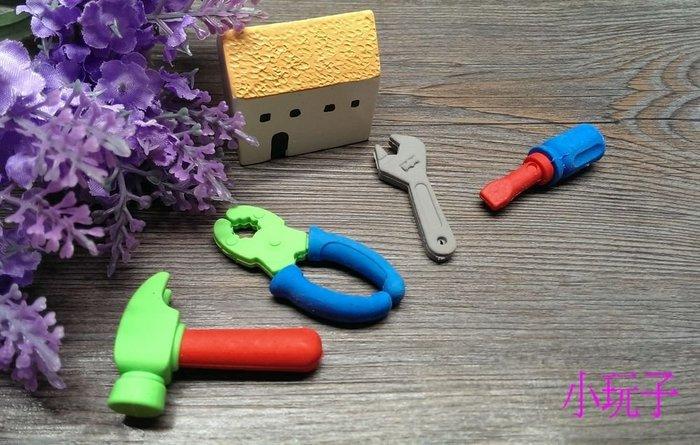 〔小玩子〕超可愛 造型橡皮擦 工具組 全現貨出貨迅速 兒童貼畫 兒童手作 安親班教材