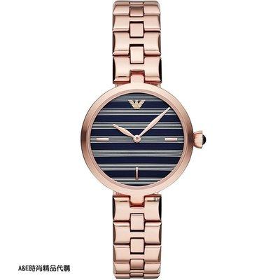 A&E精品代購 EMPORIO ARMANI 阿曼尼手錶AR11220 經典義式風格簡約腕錶 手錶