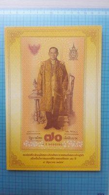 6169泰國2016年泰皇登基70週年紀念鈔(塑膠套有裂)