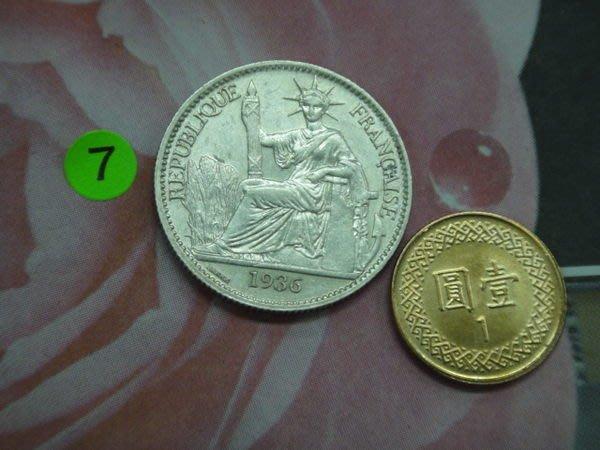 ☆承妘屋☆法屬安南 (FRENCH INDO-CHINA) 1936年 50 CENTS 銀幣~座洋自由女神~7