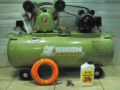 D 二姐五金 F 天鵝牌 2HP單相電壓220V附贈13米風管三通快速接頭空壓機專用油(來電另有優惠)