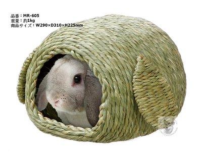 MARUKAN 手工提摩西牧草窩 Q萌兔子造型 適合天竺鼠 迷你兔 鸚哥 鳥 MR-605(L號)每件1,090元