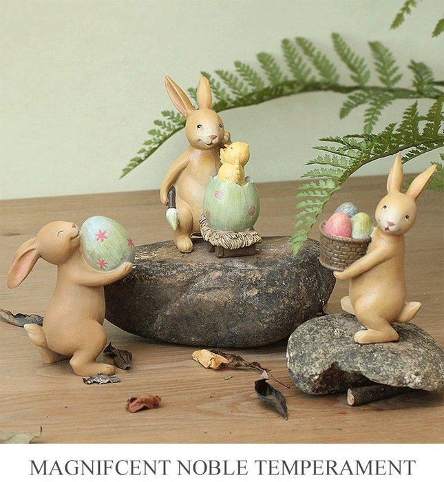 擺飾桌飾家飾 動物兔子裝飾品創意家居客廳酒櫃房間樹脂擺設擺件(1~4選1)_☆找好物FINDGOODS ☆