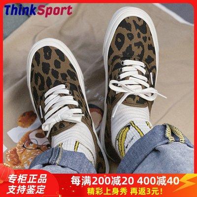 Run達人的店VANS AUTHENTIC 44DX安納海姆咖啡色豹紋男女帆布板鞋VN0A38ENVL0