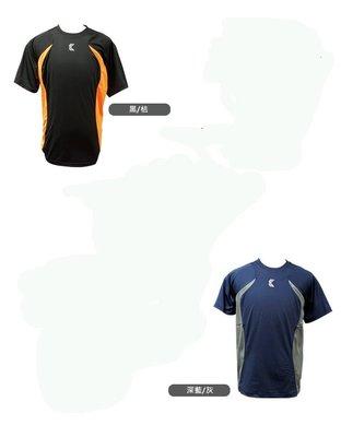 《星野球》高林 KAULIN 棒壘球 運動 排汗練習衣  黑橘  深藍灰