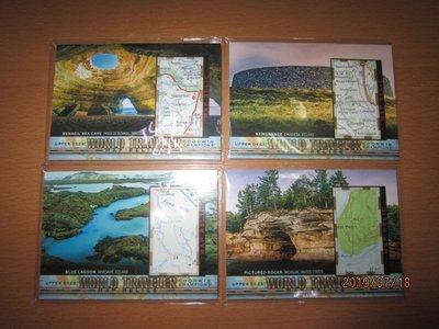 網拍讀賣~Blue Lagoon/ Pictured Rocks/ Benagil Sea Cave~Newgrange