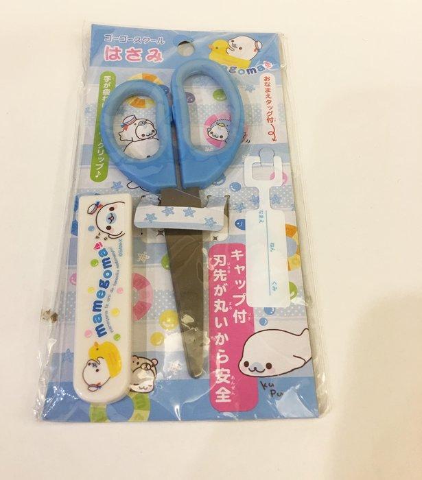 ^燕子部屋 ^ 正版San-X 【海豹】安全剪刀
