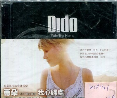*真音樂* DIDO / SAFE TRIP HOME 全新 K19141