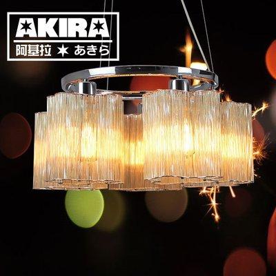 AKIRA【GH528】5燈款「Glass deformed 玻璃管雲朵 吊燈」美術燈。複刻版