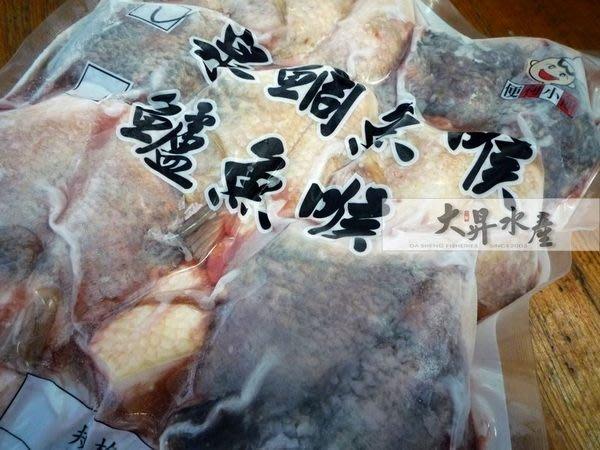 【大昇水產】*平價好物*燒烤/居酒屋指定台灣鯛魚下巴