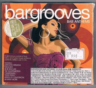 [鑫隆音樂]西洋CD-Andy Daniell / BARGROOVES BAR ANTHEMS (3CD) 全新