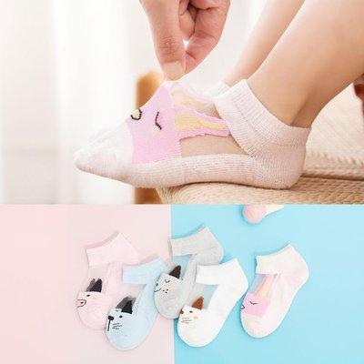 兒童襪子 兒童襪子夏季薄款絲襪春夏夏襪冰絲男童女童夏天童襪水晶寶寶嬰兒