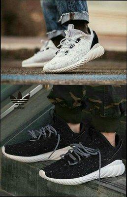 【100%正品現貨】Adidas Tubular DOOM SOCK黑白BY3558男CQ9940編織PK針織YEEZY小V2老爹鞋350 EQT小白鞋NMD灰