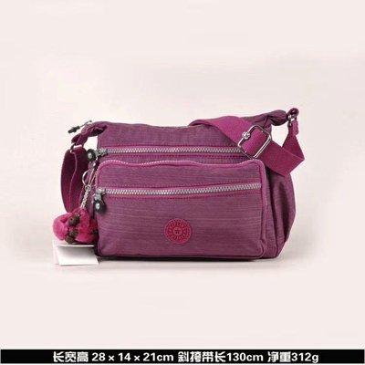 凱莉代購 Kipling 外貿單女款防水單肩斜挎包 K25511 圖色 預購