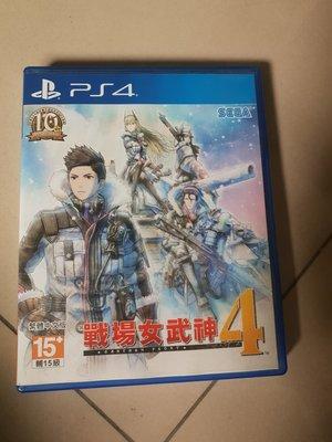 (PS4)戰場女武神4 中文版