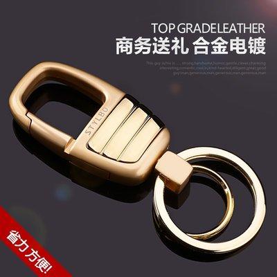 熱賣男士腰掛鑰匙扣簡約鋅合金創意個性情...