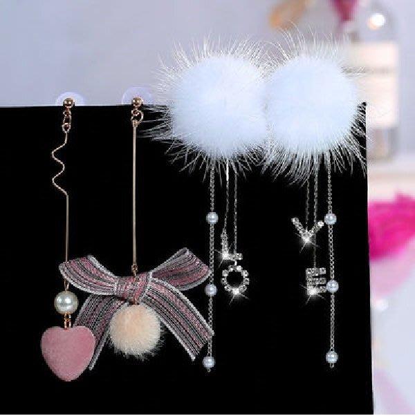 日韓時尚女用鋼針防過敏水晶鋯石耳環女防過敏生日禮物情人節禮物