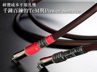 Power Source TANGO (升級版)訊號線.........全新品超低特價供應!