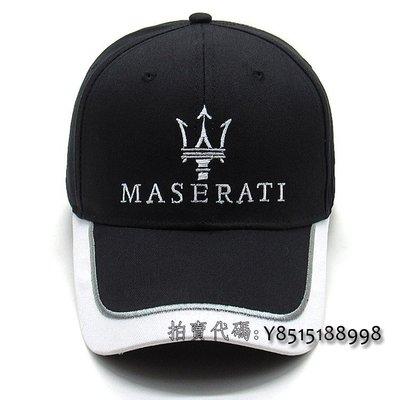 車達人-(黑色)Maserati 瑪莎拉蒂 賽車帽子 棒球帽 男女鴨舌帽 休閒遮陽帽