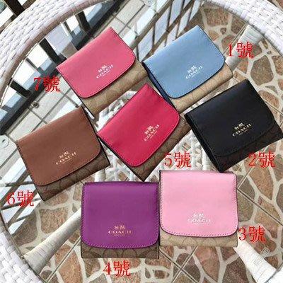 【八妹精品】COACH 57642 新款真皮鏈錢夾 時尚女錢包 零錢包 短夾