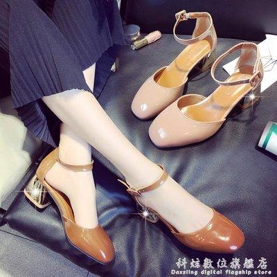現貨/高跟涼鞋涼鞋女夏季新款韓版百搭粗跟學生高跟鞋包頭中跟公主鞋女鞋春/海淘吧F56LO 促銷價