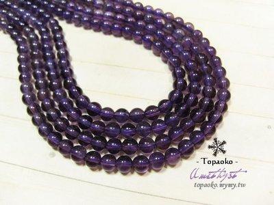《晶格格的多寶格》串珠材料˙天然石配件 天然巴西紫水晶4mm圓珠一份(90P)【S308-04】條珠/佛珠