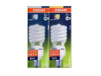 歐司朗T3-27W電子式省電燈泡~歐司朗27W省電燈泡~高功率E27省電燈泡 歐司朗螺旋27w 台中市